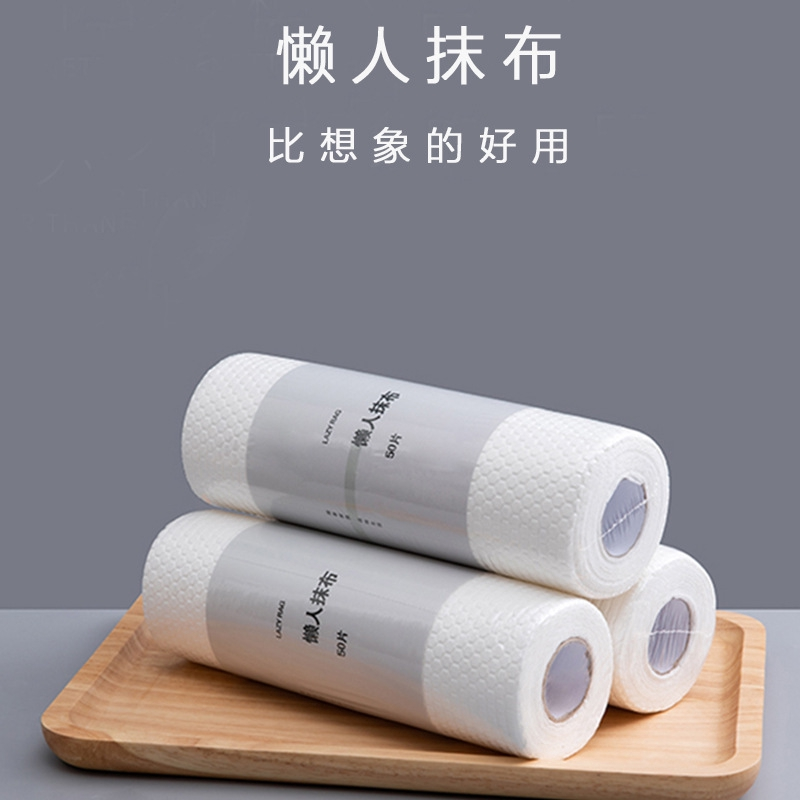 1 Roll = 50 Sheets Multi-uses Nonwoven Dish Cloths Washable Reusable PandS Kitchen Disposable Towels Cloth-like Cleaning Towel