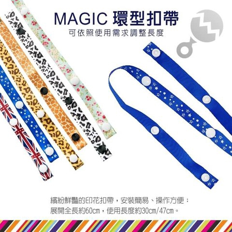 Ready Stock PUKU Magic TOY Chain Baby Soother Pacifier Clip (Random shipment)(隨機出貨)環型扣帶2入 P11118