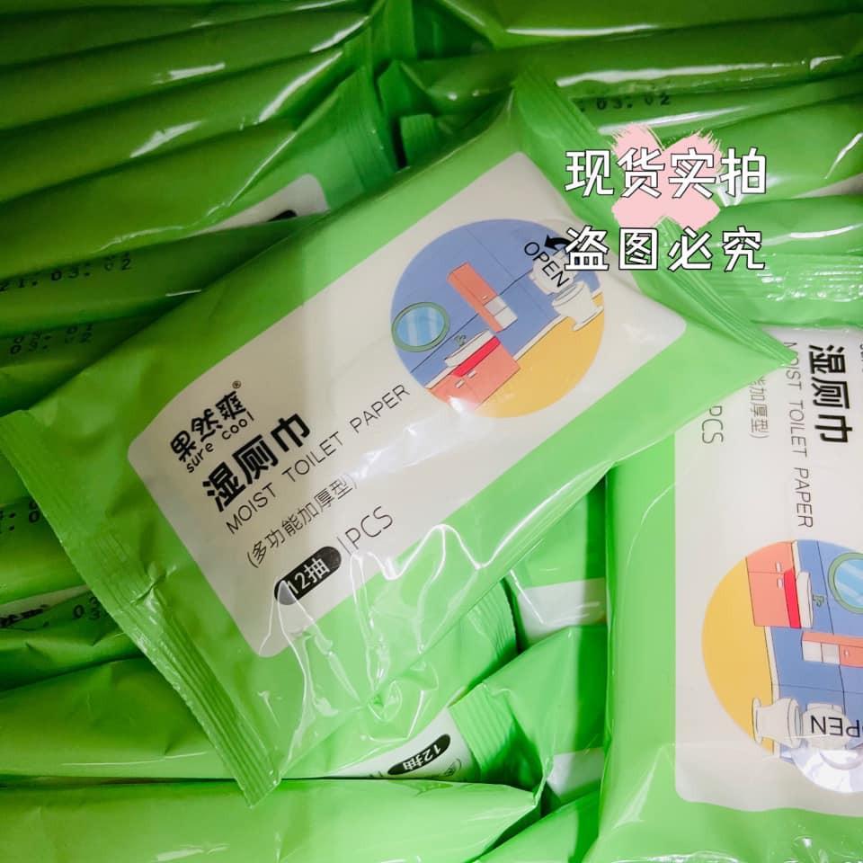 [ Ready Stock ]10 Packs - Whale Toilet Wet Tissue  Wet Tissue Paper  湿厕巾
