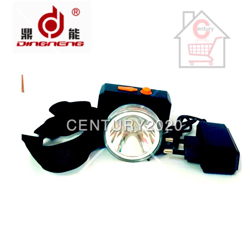 DingNeng Rechargeable LED Headlamp DN-Li831 LED Rechargeable