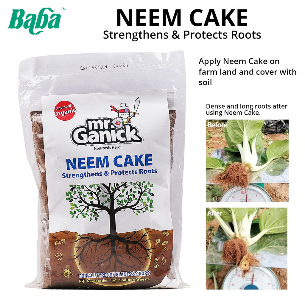 Baba Mr Ganick Neem Cake Strengthens & Protects Roots For All Types Of Plants & Crops 1KG