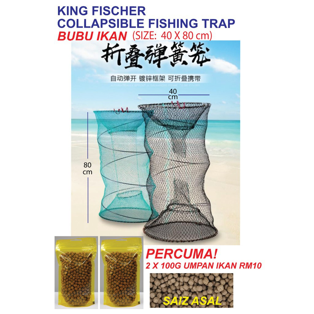 (FREE GIFT)KING FISCHER Medium Fishing Trap (40 X 80 CM) | BELI BUBU IKAN FREE 2 X 100G UMPAN IKAN WORTH RM10