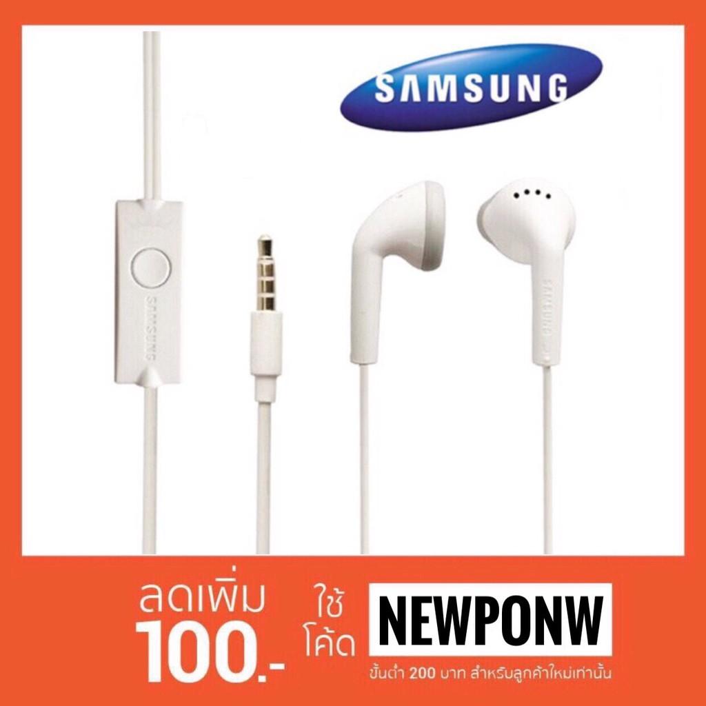 หูฟัง J7 Small Talk หูฟังซัมซุง สำหรับ Samsung Galaxy ของแท้ 100% รับประกัน