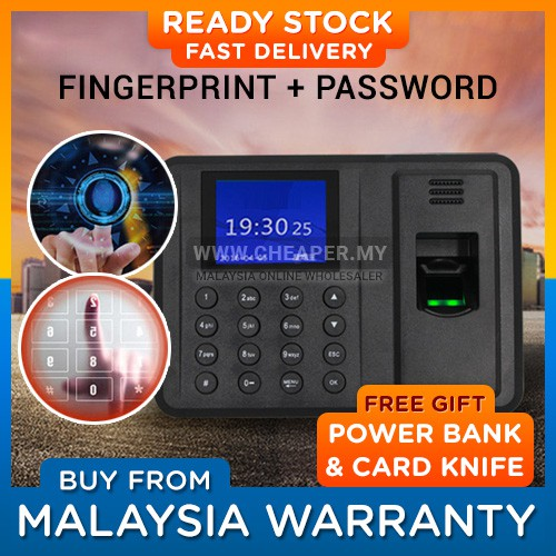 READY STOCK⭐High Quality Office Fingerprint Attendance Machine Punch Tag ID  USB