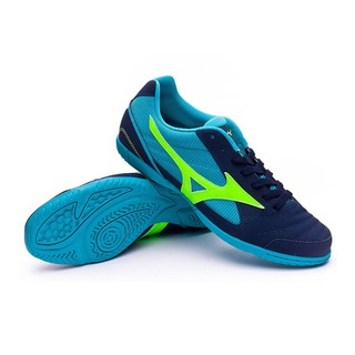 Malaysia Balance 0 Strike 2 ShoeShopee Audazo New Futsal D9IEHW2