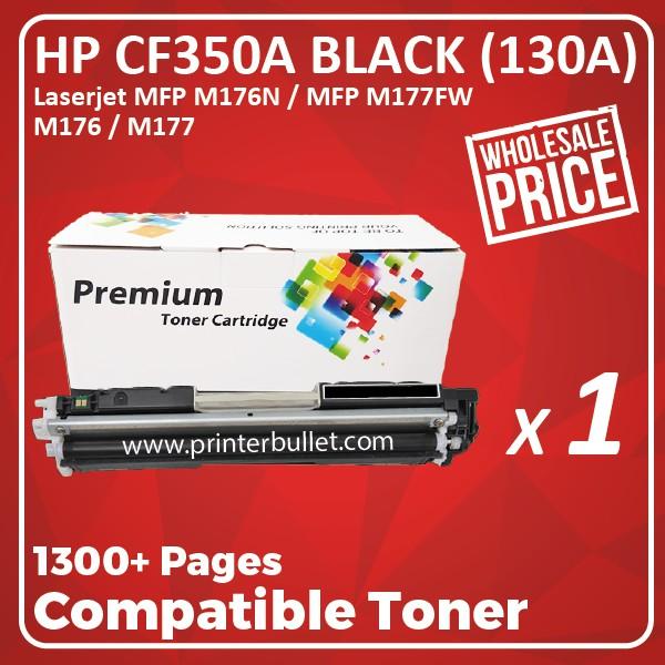 HP 130A CF350A Black Compatible Toner