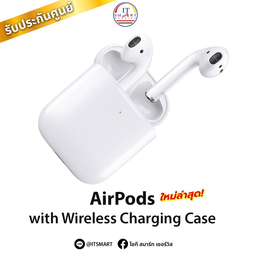 Apple Airpods 2 (MRXJ2ZA/A) พร้อมเคสชาร์จแบบไร้สาย รับประกันศูนย์ไทย 1 ปี ของแท้100% ออกใบกำกับภา