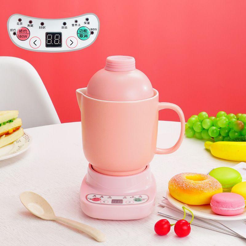 MULTI MINI COOKER 多功能养生杯全自动迷你电炖杯小型陶瓷办公室电热奶炖煮粥杯1人2 Electric Cooker