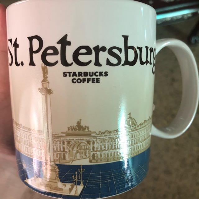 Global St Petersburg V2 Starbucks Mug Icon xtsrCohQdB