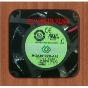 MGA4012ZB-A15 MAGIC 4015 DC 4CM 12V 0.20A cooling fan