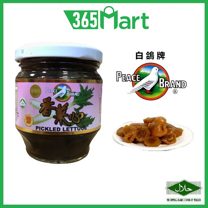 PEACE BRAND Pickled Lettuce 170g 白鸽牌香菜心 HALAL by 365mart 365 Mart
