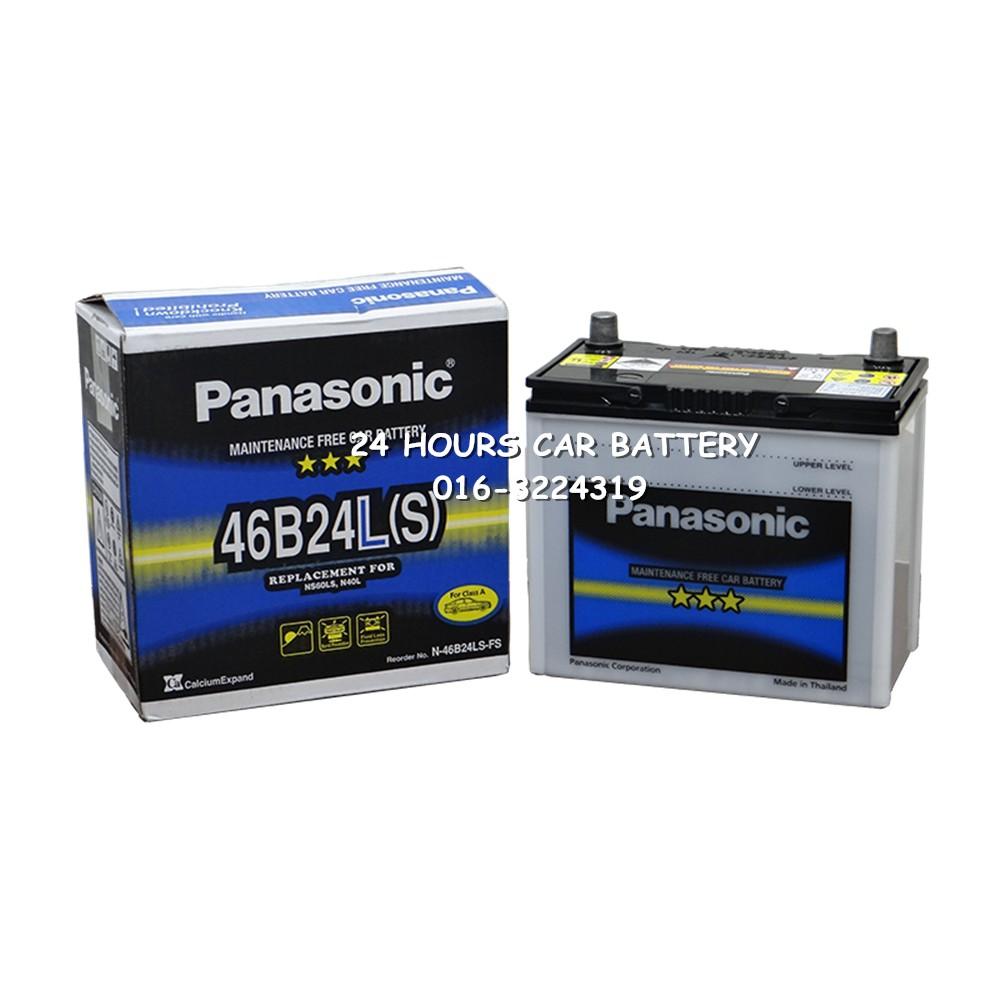 Panasonic Mf Std Ns40zl 34b19l Automotive Car Battery Shopee
