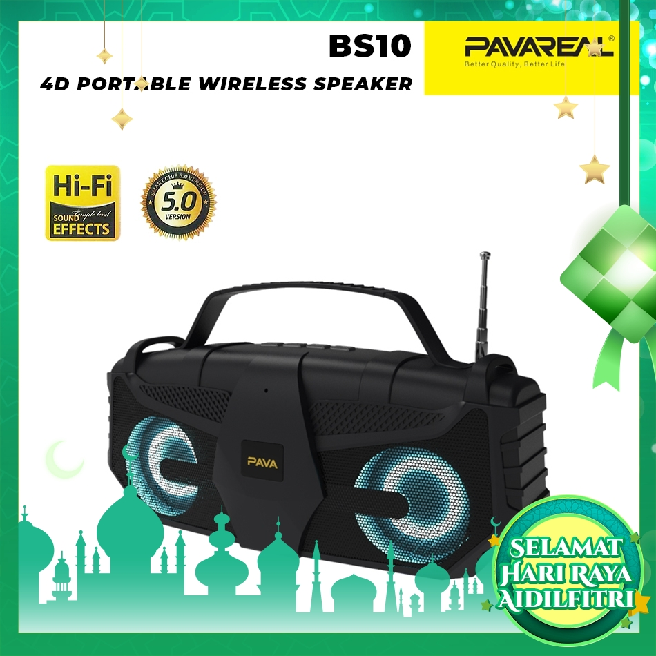 PAVAREAL PA-BS10 Owl V5.0 Wireless Bluetooth Speaker Lighting 4D Strong Bass Surround Hifi Stereo FM Built-in HD Mic TF
