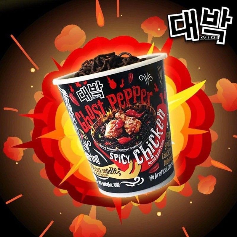 Daebak Ghost Pepper Flaming Spicy Chicken Madness Dry Black Instant Noodle