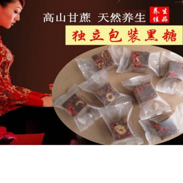 📍Dark Brown Sugar Cubes📍 黑糖 20g per cube *400g 原味/红枣/姜母/桂花/枸杞/茉莉花 独立包装