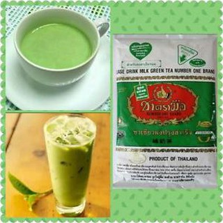 ... Thai GreenTea(ChaTraMue Brand) 200g. like: 0
