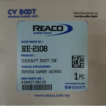REACO Toyota Camry ACV50 ACV51 ASV50 ASV51 2.0 2.4 2.5 2012-2017y Inner Drive Shaft Boot / CV Joint Cover