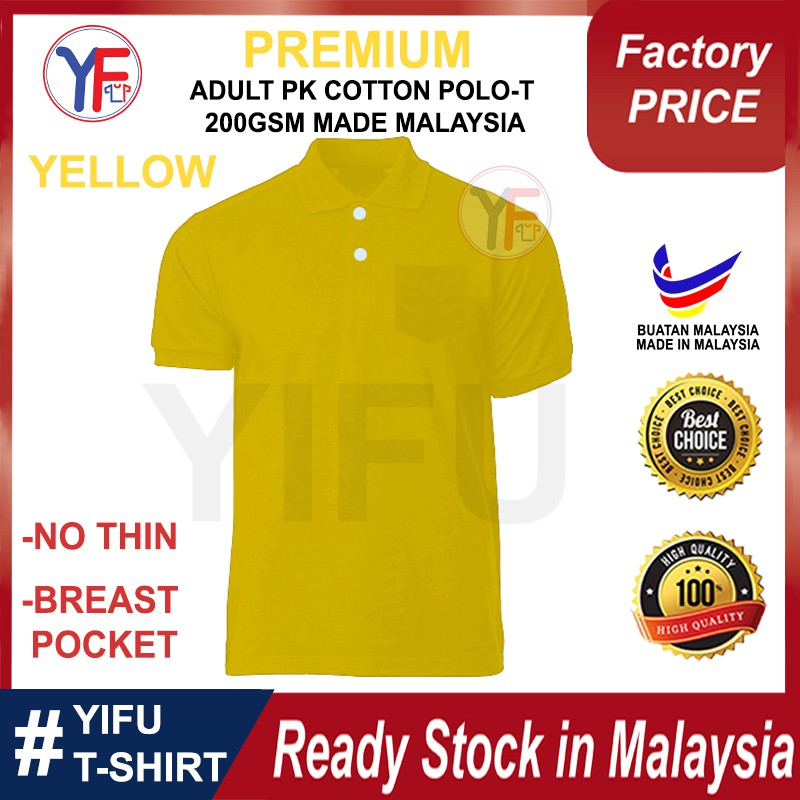YIFU Adult Unisex  Men Women Polo Tee Plain HoneyComb Cotton Baju Polo Tee HoneyComb Cotton (Yellow)  Borong Price
