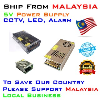 5V 4A / 5V 20A / 5V 40A / 5V 70A Power Supply for CCTV, LED