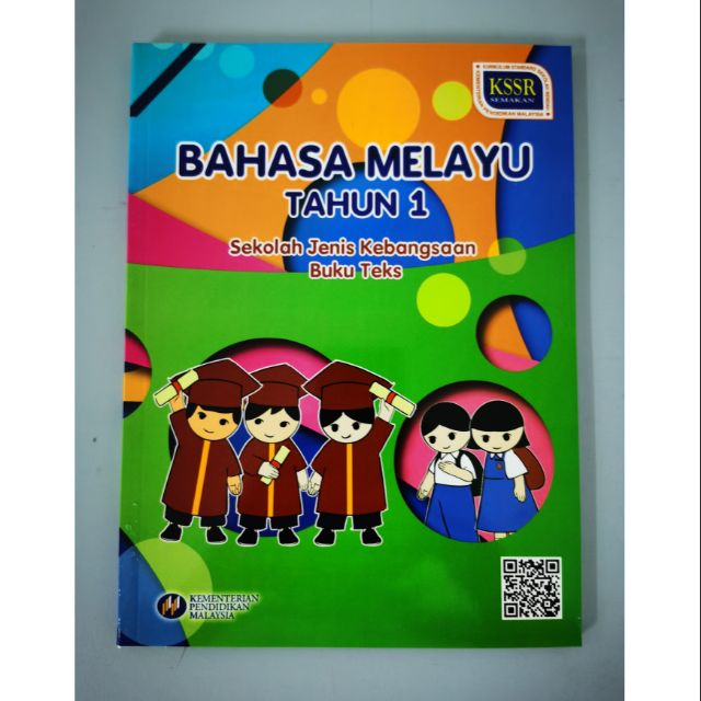 Sjkc Buku Teks Bahasa Melayu Tahun 1 Shopee Malaysia