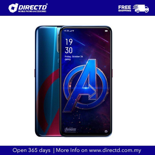 Oppo F11 Pro CPH1969 (6GB RAM+128GB ROM) Avengers End Game (Limited Edition)