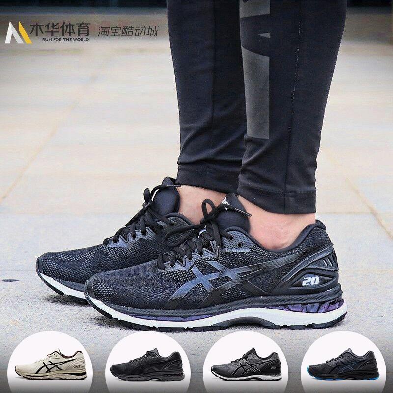 new asics yaseshi mens shoes cushion running shoes gel nimbus 20 t800n 9001 9090 shopee malaysia