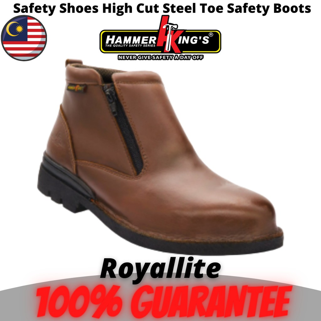 Hammer King's Safety Shoes Boots Steel Toe Cap Steel Mid Plate High Cut Zip On Leather (13003) Brown
