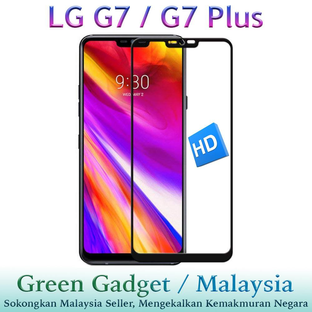 🇲🇾LG G7/G7 Plus Full Glue Screen Protector Tempered Glass