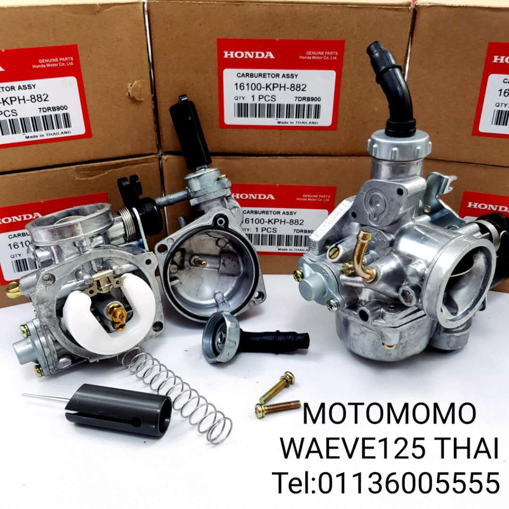 KEIHIN CARBURETOR HONDA WAVE 125 THAI OE