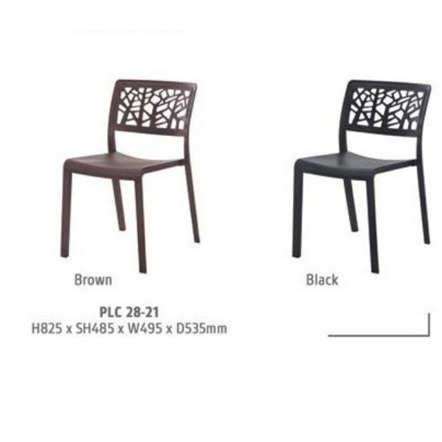 MODERN STACKABLE DINING PLASTIC CHAIR