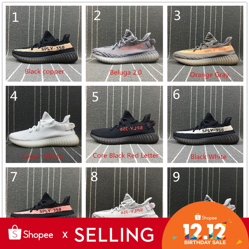 409d672d0 9 color Adidas YEEZY SPLY 350 v2 Boost Zebra UV light Men Women Running  Shoes