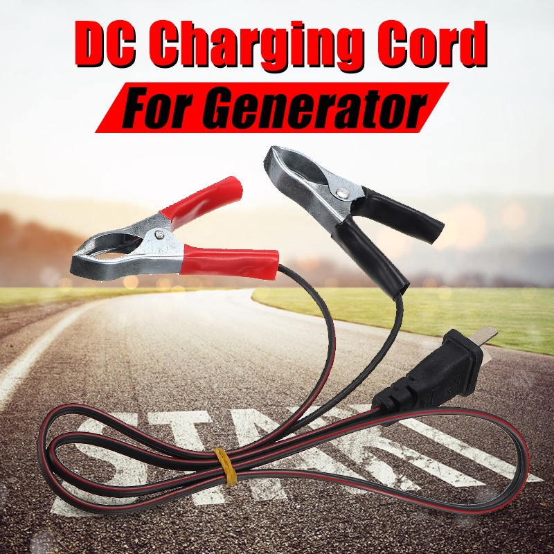 12V DC Charging Cord Cable Generator Charger Cable Variable Frequency  Generator