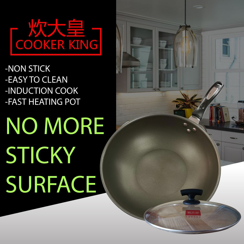 Cook-King 32cm Non Stick Cooking Pan with Cover