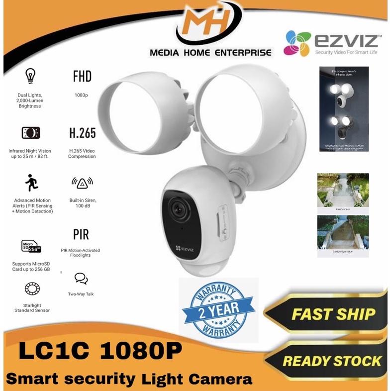 Ezviz Outdoor IP Camera LC1C - Dual Lights, 1080p, Built-in Siren, Infrared Night Vision