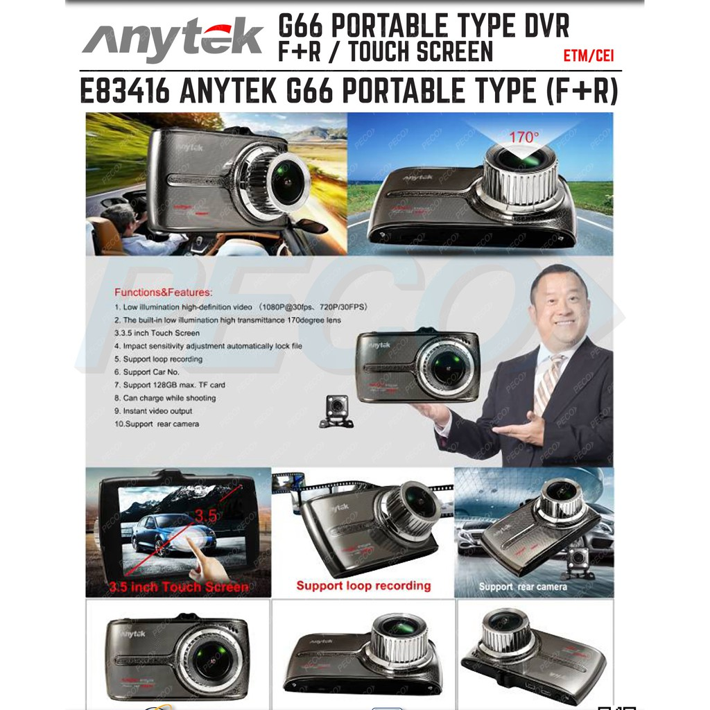 Sony Dvr Dv R10 Car Driving Recorder 24 Lcd Display Dashcam Camera Xiaomi Yi Smart Tachograph Shopee Malaysia