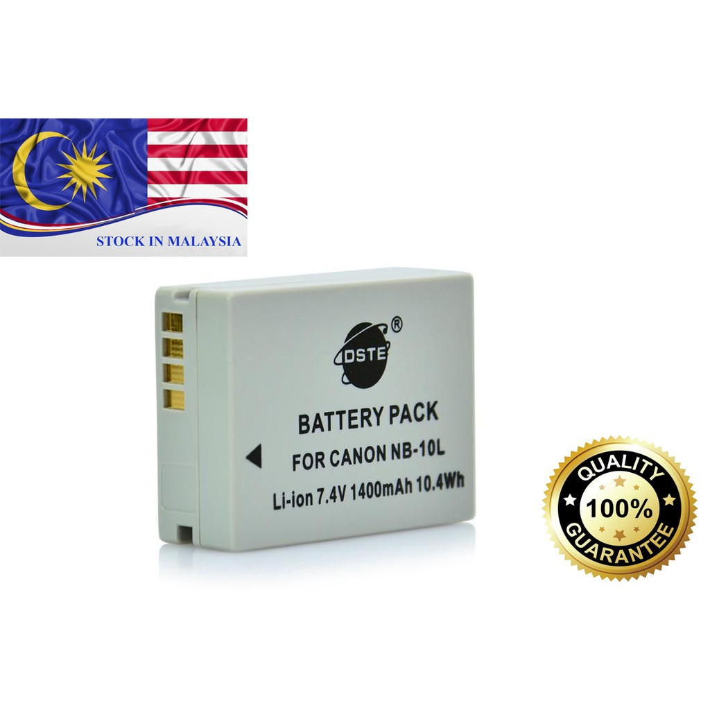DSTE NB-10L 7.4V 1400mAh Battery For Canon G15 G16 SX50HS SX40HS G1X (Ready Stock In Malaysia)
