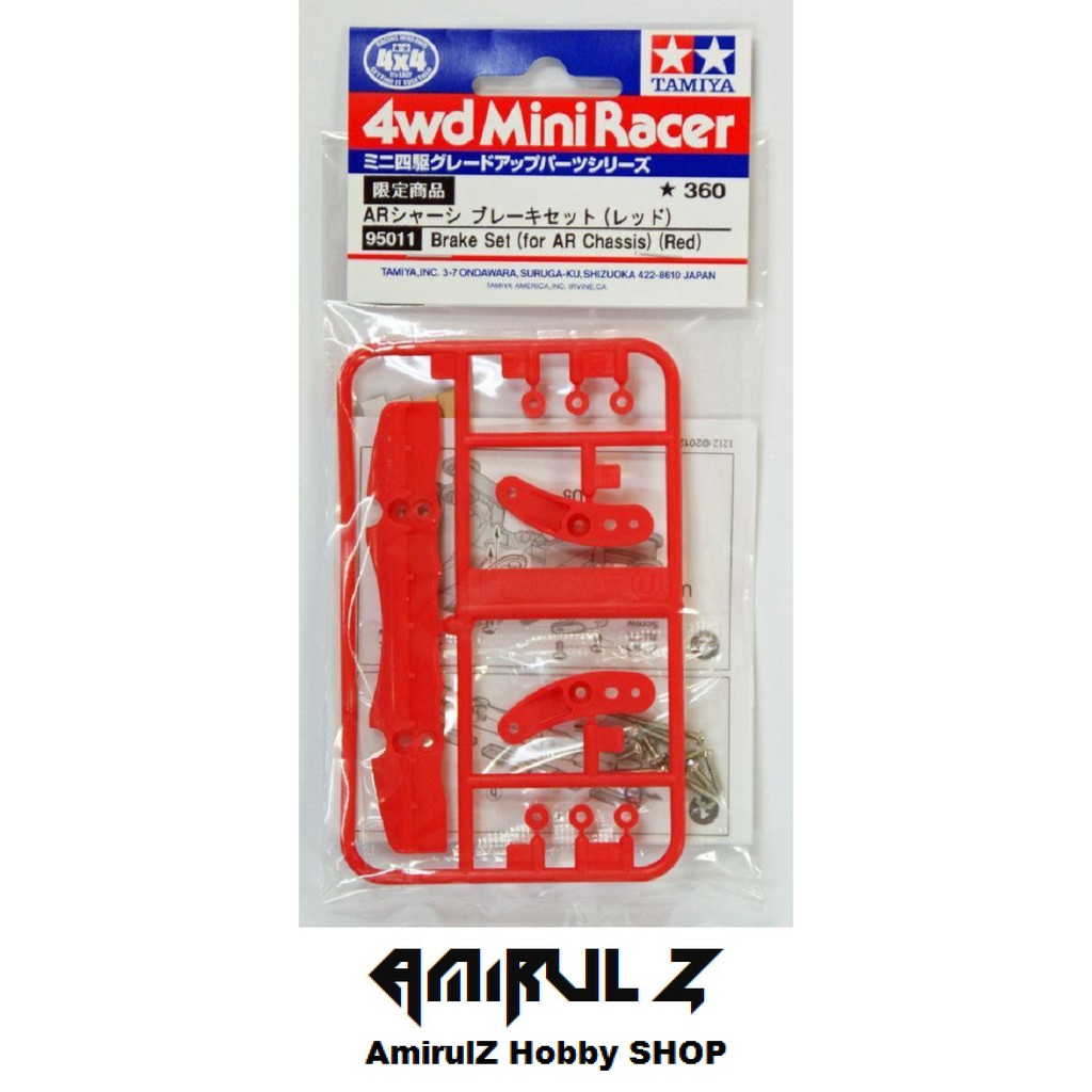 Tamiya Mini 4wd Racer Part 15514 Basic Tune Up Parts Set For Fm A Ar Chassis Shopee Malaysia