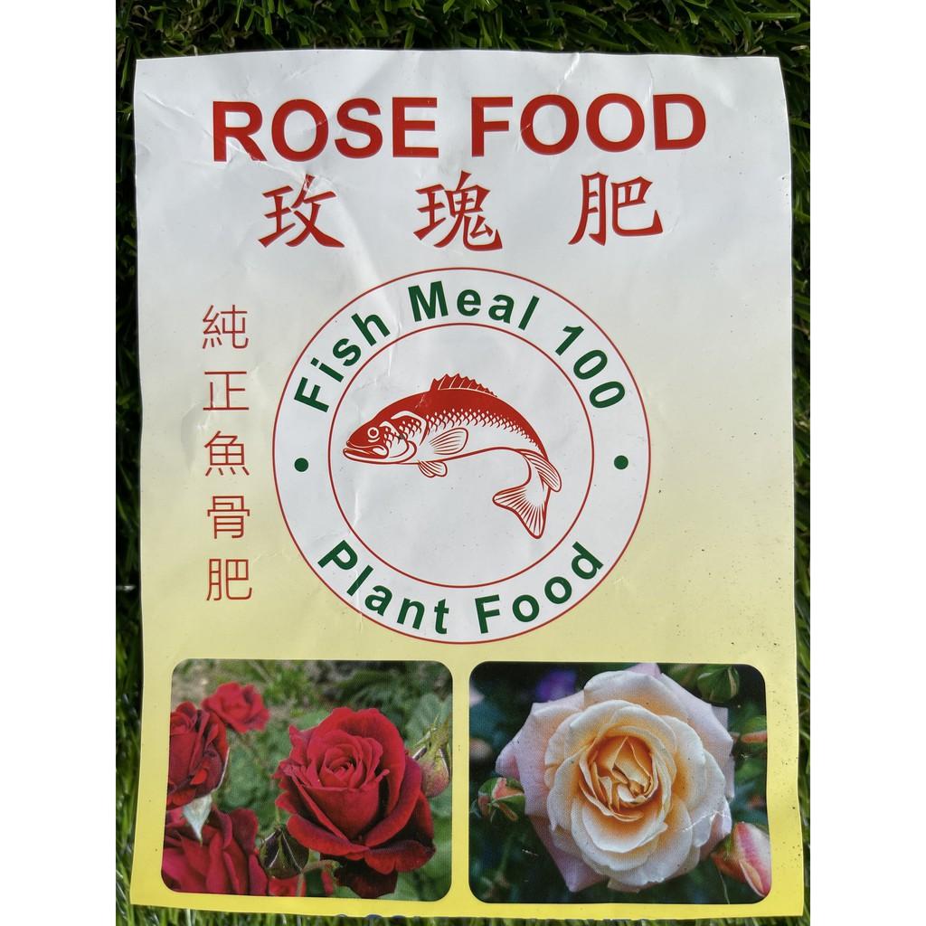 [IGL] 1.5KG ROSE FOOD/FISH MEAL 100