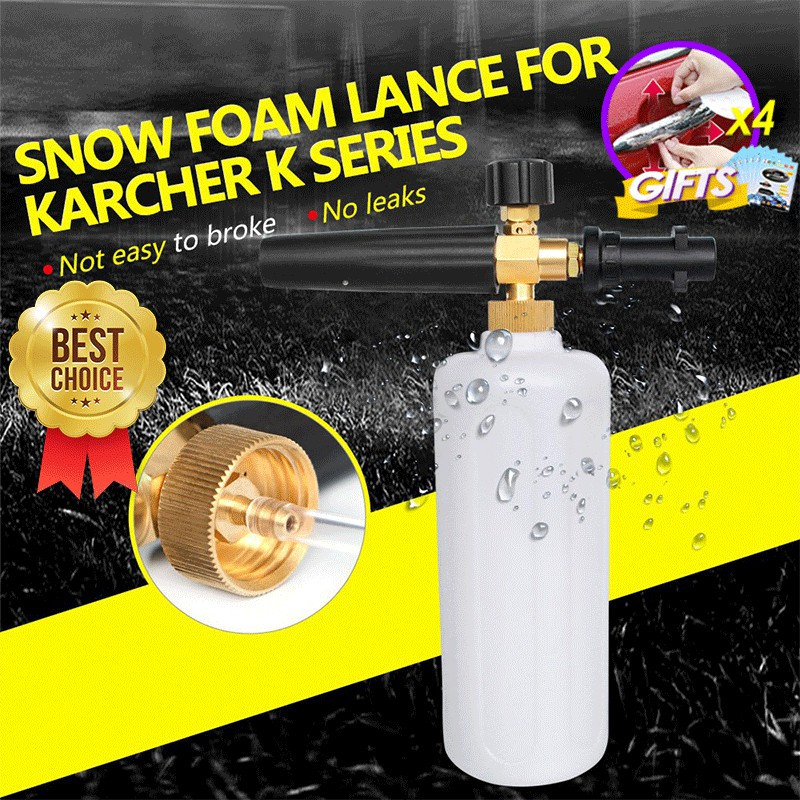 Professional Snow Foam Lance For Car Wash Karcher K-Series K2-K7 Accessories