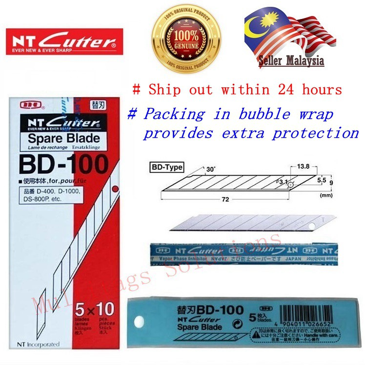 NT Cutter Spare Blade BD-100 -1BOX (Ready Stock) Import from Japan