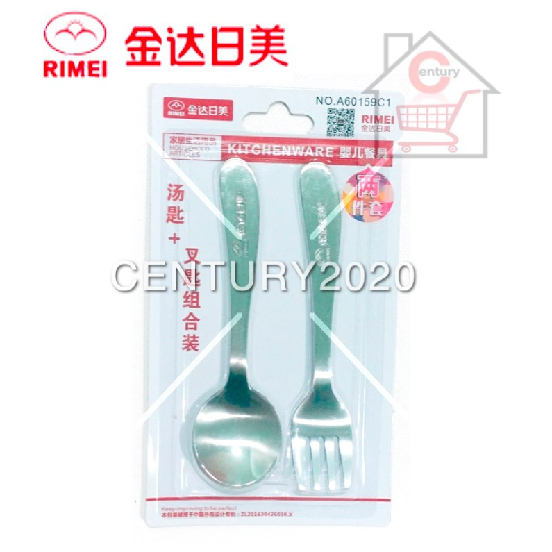 RIMEI Kitchenware Babies Set Reusable Anti-Slip Stainless Steel Chinese Fork and Spoon Set A60159C1
