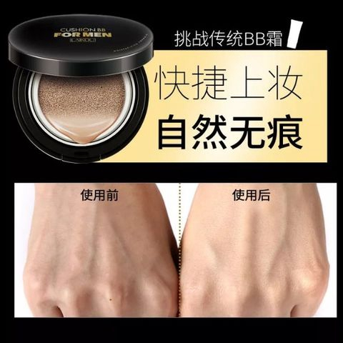 【Ready Stock】Men's Concealer Brightening Whitening Air Cushion BB Cream 男士遮瑕亮白肤隔离气垫BB霜