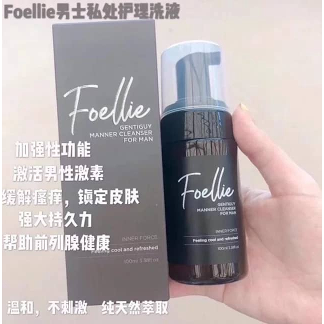 Foellie Gentiguy Manner Cleanser 100ml