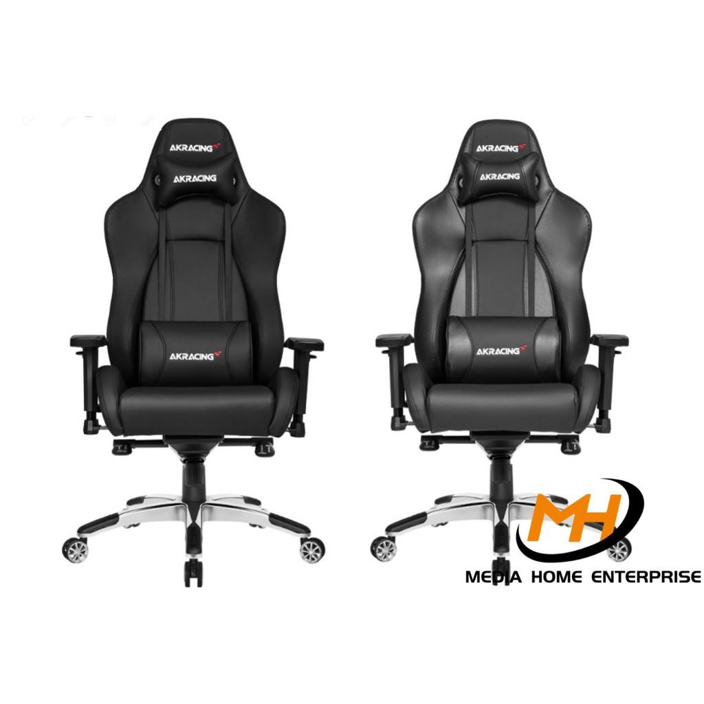AKRacing Master Series Premium Gaming Chair