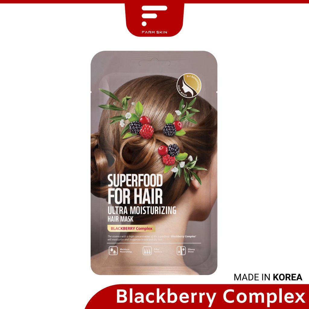 FARMSKIN SUPERFOOD Blackberry Hair Mask - Moisturising