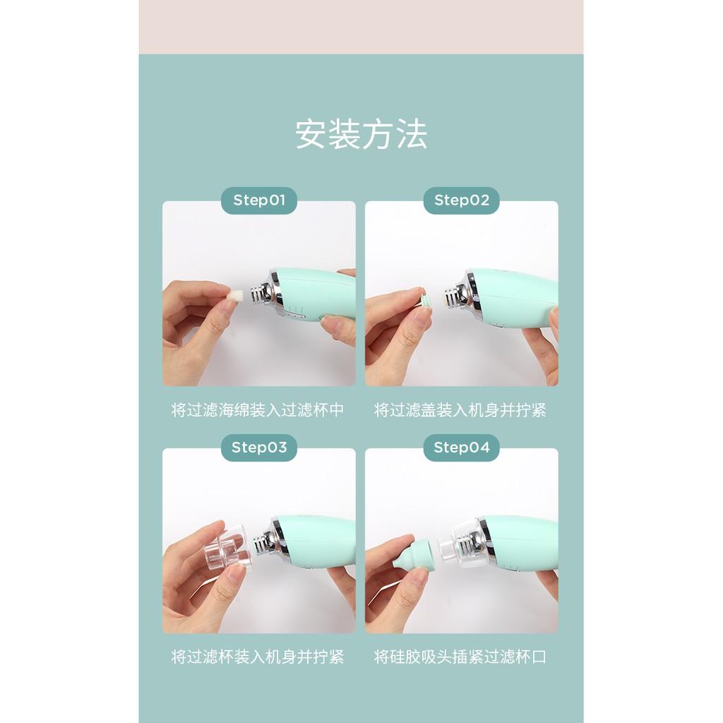 OIDIRE Baby Nasal Aspirator ODI-XBQ2