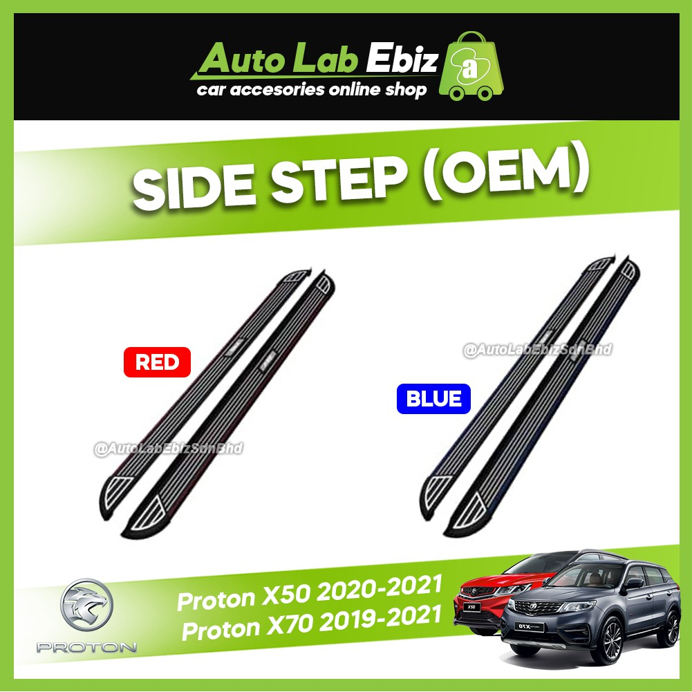 Running Board Side Step for Proton X50 2020-2021 / Proton X70 2019-2021