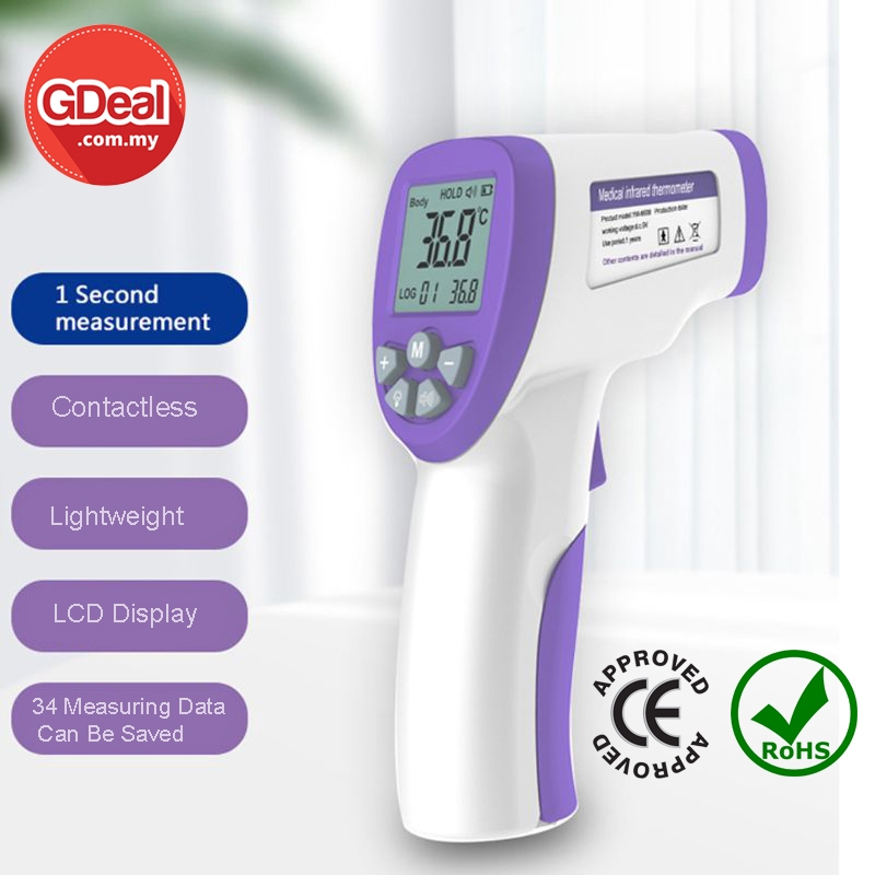 GDeal Contactless Forehead Body Temperature Infrared Thermometer With LCD Display