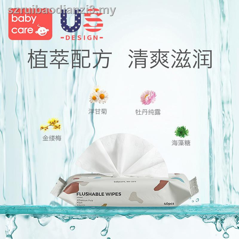 Baby cotton towel﹊Babycare wet toilet paper to wipe ass clean vagina towel instead of roll towels portable 10 * 2 packs