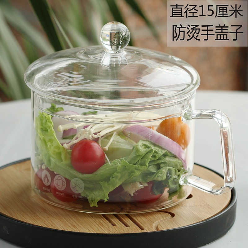 【Ready Stock】可微波耐热玻璃泡面神器大容量方便面碗沙拉碗带盖带把防烫